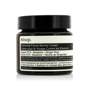 Aesop ครีม Elemental Facial Barrier Cream
