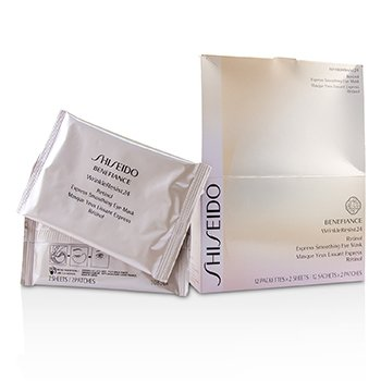 Benefiance WrinkleResist24 Pure Retinol Express Smoothing Eye Mask (Box Slightly Damaged)